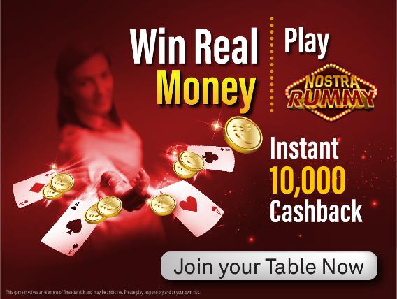 NostraRummy Instant 10,000 Cashback
