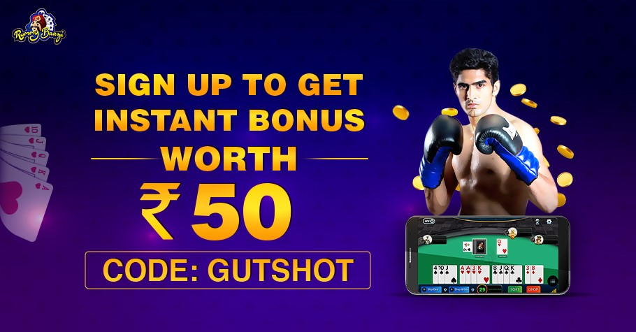 Signup coupon and 50% Instant Bonus for newbies on RummyBaazi!