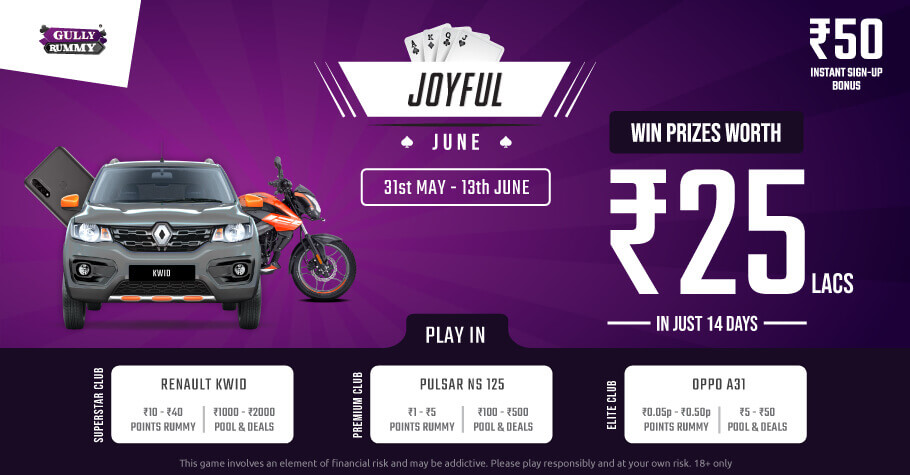 Win Up To ₹25 Lakh On Gully Rummy In Just 14 Days!