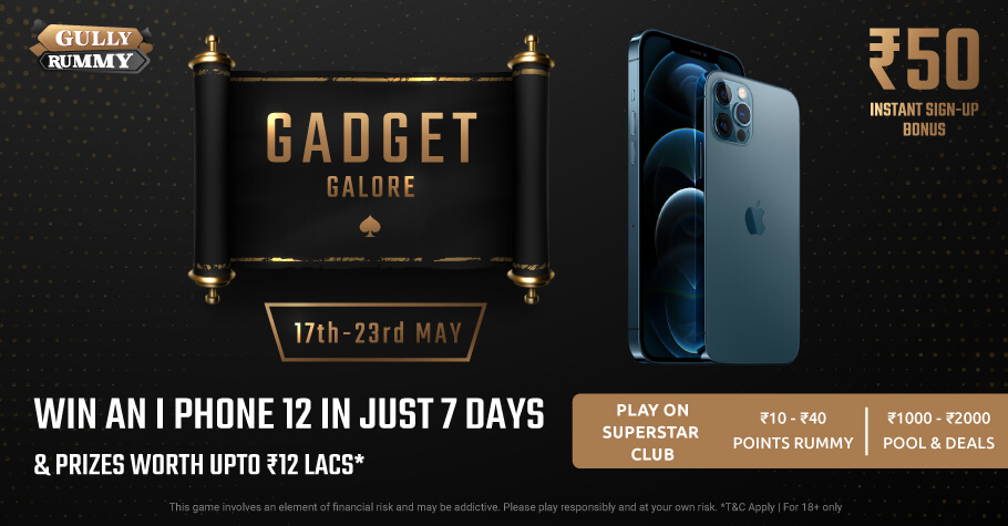 Gully Rummy's Gadgets Galore Promotion Is A Rainfall Of Premium Prizes
