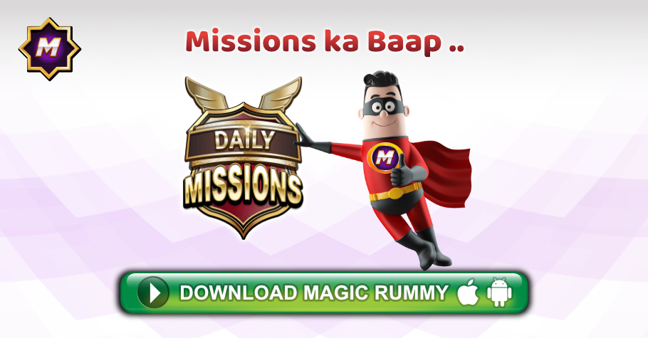 Win Daily Prizes With Magic Rummy's Daily Missions