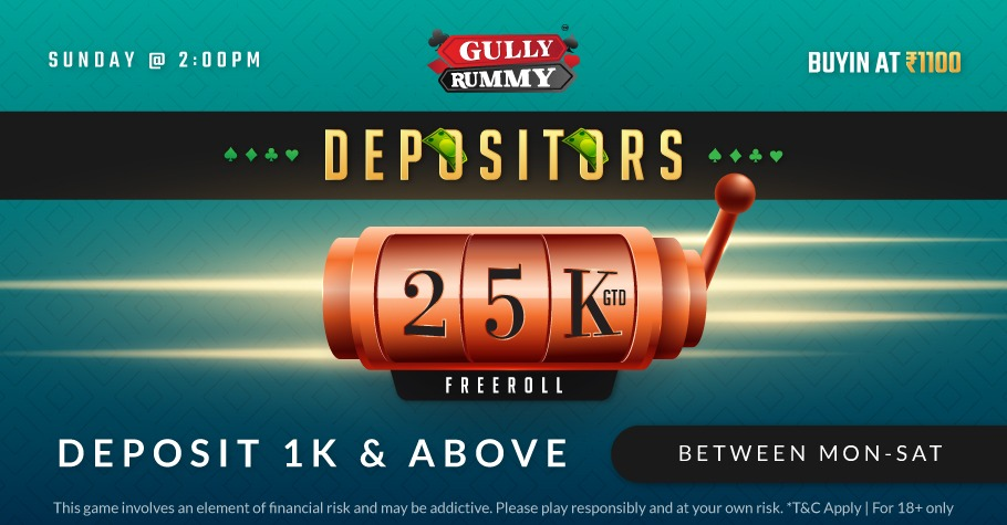 An Excellent 25K Depositors Freeroll Awaits You On Gully Rummy