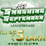 Rummy Passion's Smashing September Leaderboard Promotion Is Offering Smashing Rewards
