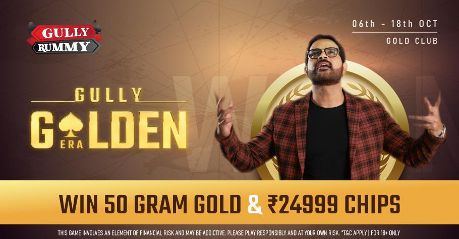 Gully Rummy's Golden Dusshera Offers 50 Gram Gold & More