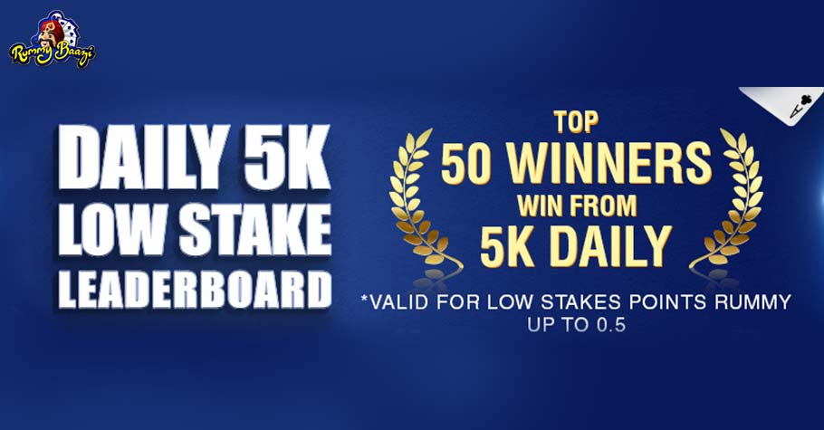 It's Raining Rs. 5000 Daily At The Low Stakes Leaderboard On RummyBaazi
