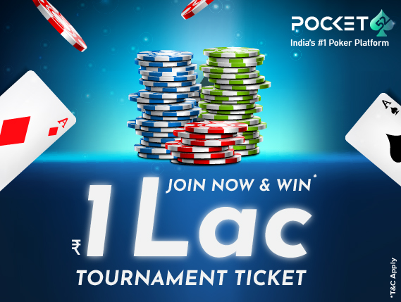 Pocket52 1 Lakh freeroll