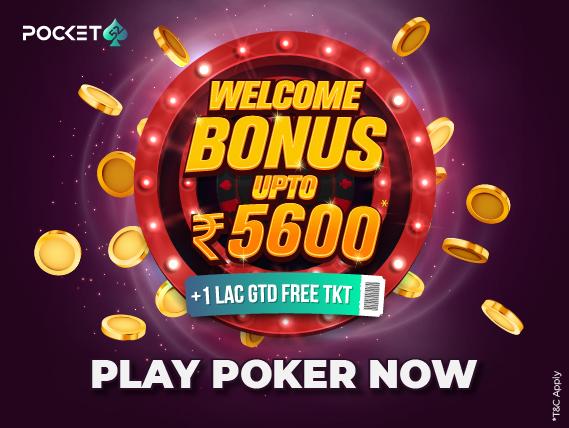 Welcome Bonus upto INR 5600